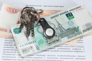 Способ 3. С привлечением краткосрочного потребительского кредита