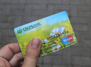 Изображение - Какая зарплата должна быть для ипотеки, сколько нужно получать чтобы взять ипотечный кредит в сберба perevypusk-karty-sberbanka-sroki-i-stoimost-zameny-karty3