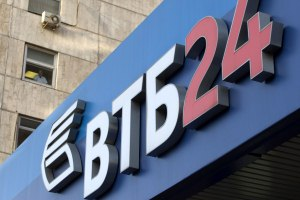 Условия для получения ипотеки для ИП в ВТБ