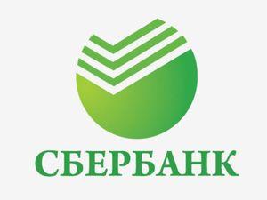 Процесс оформления квартиры в ипотеку в «Сбербанке»